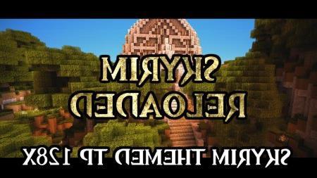 Текстуры Skyrim HD (х128)